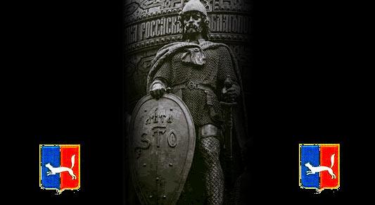 Rurik-Russia-Rurikovich-History